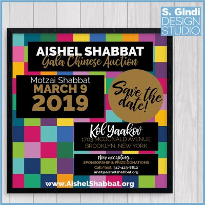 Event Marketing Flyer Designed for Aishel Shabbat