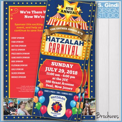 Brochures Designed for the Jersey Shore Hatzalah Carnival