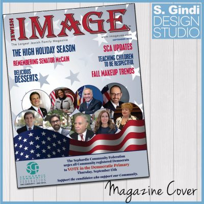 Image Magazine Cover Design